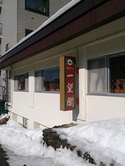 20140330-3.jpg