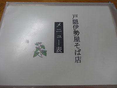 201404020-2.jpg