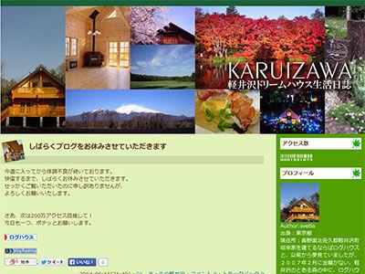 20140630-4.jpg