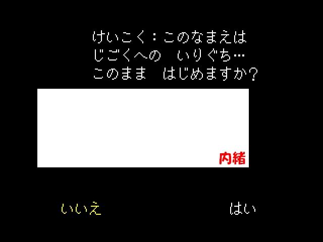 201708302329188c0.jpg