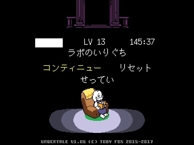 2017092022465341d.jpg