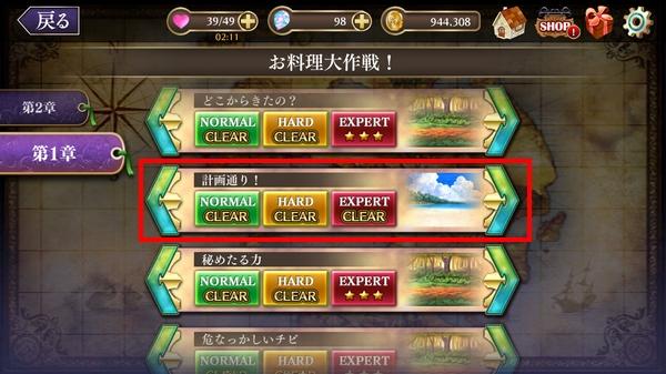 ゼロ書4回目の10蓮 (4)