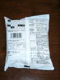 味の坊 豚味噌ちゃんこラーメン 原材料