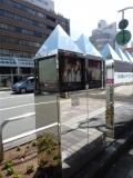 JR福井駅 ギャラリーボックス1