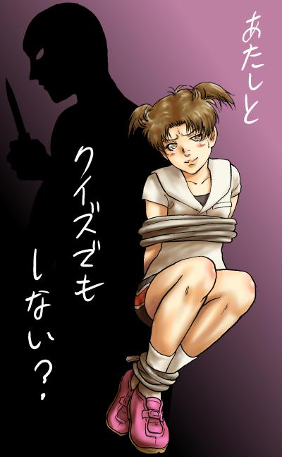 金田一フミ誘拐事件改