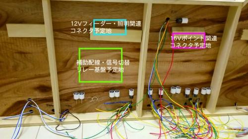 Dモジュール配線 3-5