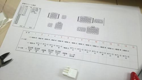 Dモジュール配線 1-17