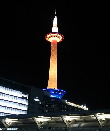 Kyoto-Tower(When The Red)