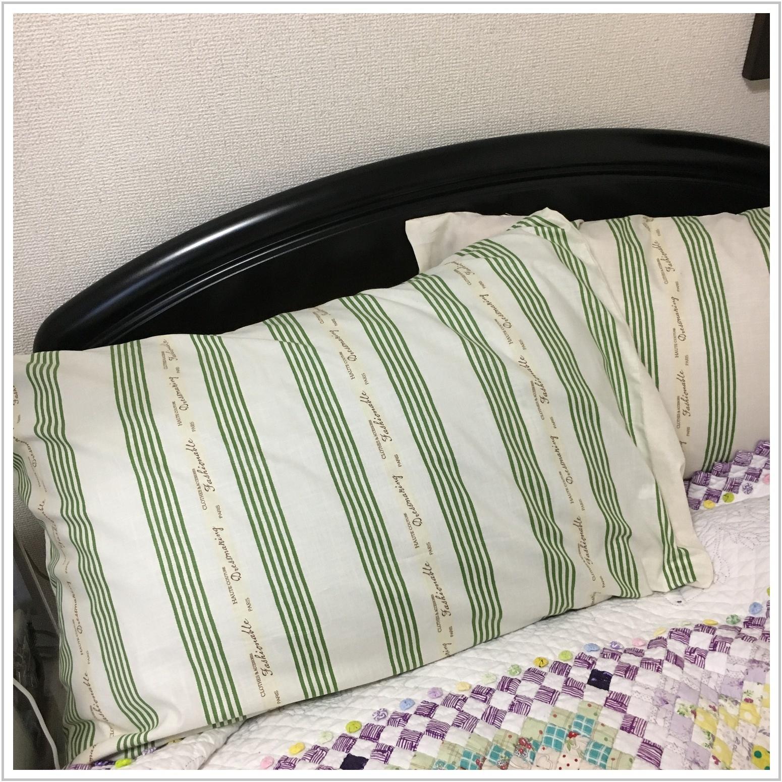 pillowcase_1_926.jpg