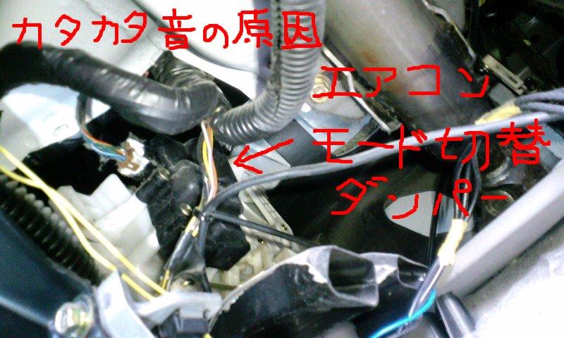 FTO_jiko73.jpg
