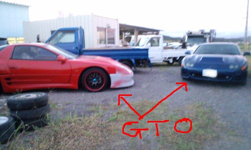 GTO_FTOtakusan06.jpg