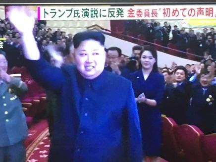 9222017 北朝鮮発表S2