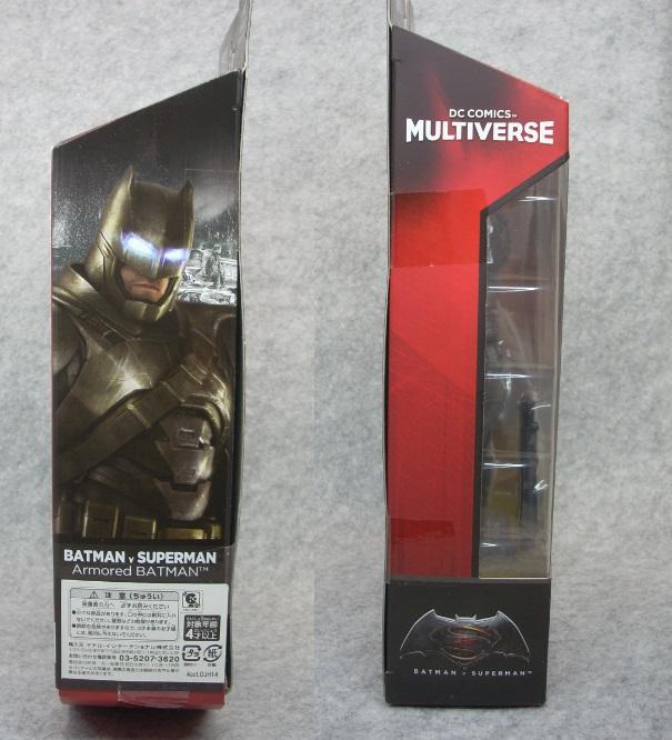 ARMORED BATMAN-002
