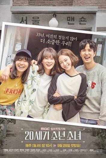 mottokorea_enter20170915800000000532.jpg