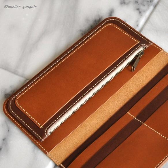 wallet01cmoch3.jpg