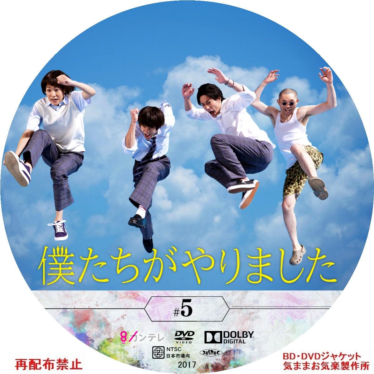 bokuyari_DVD05.jpg