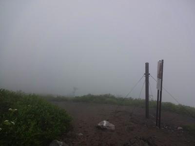 岩手山 (140)
