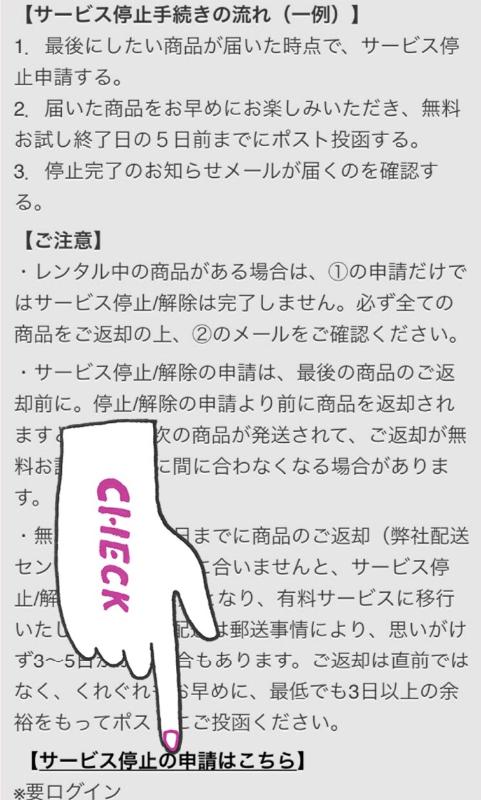 20170808164951c2a.jpg