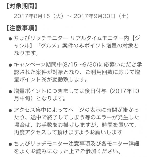 20170830110547f1d.png