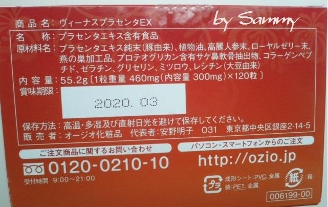 201708121612518a1.jpg