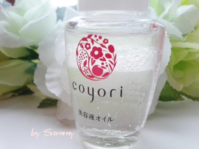 Coyori トライアルセット 美容液オイル 2層式