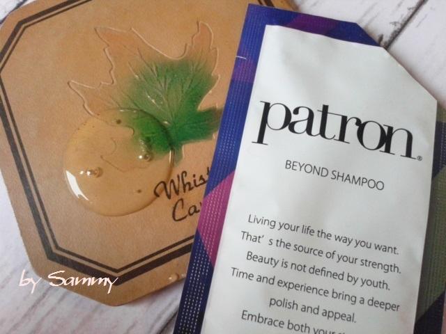 パトロン シャンプー 液