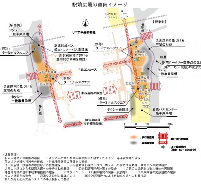 ta-minarusukuea nagoya2