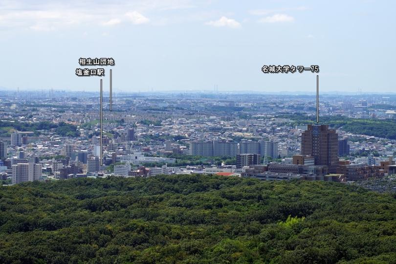 skytower天白区塩釜口駅0001