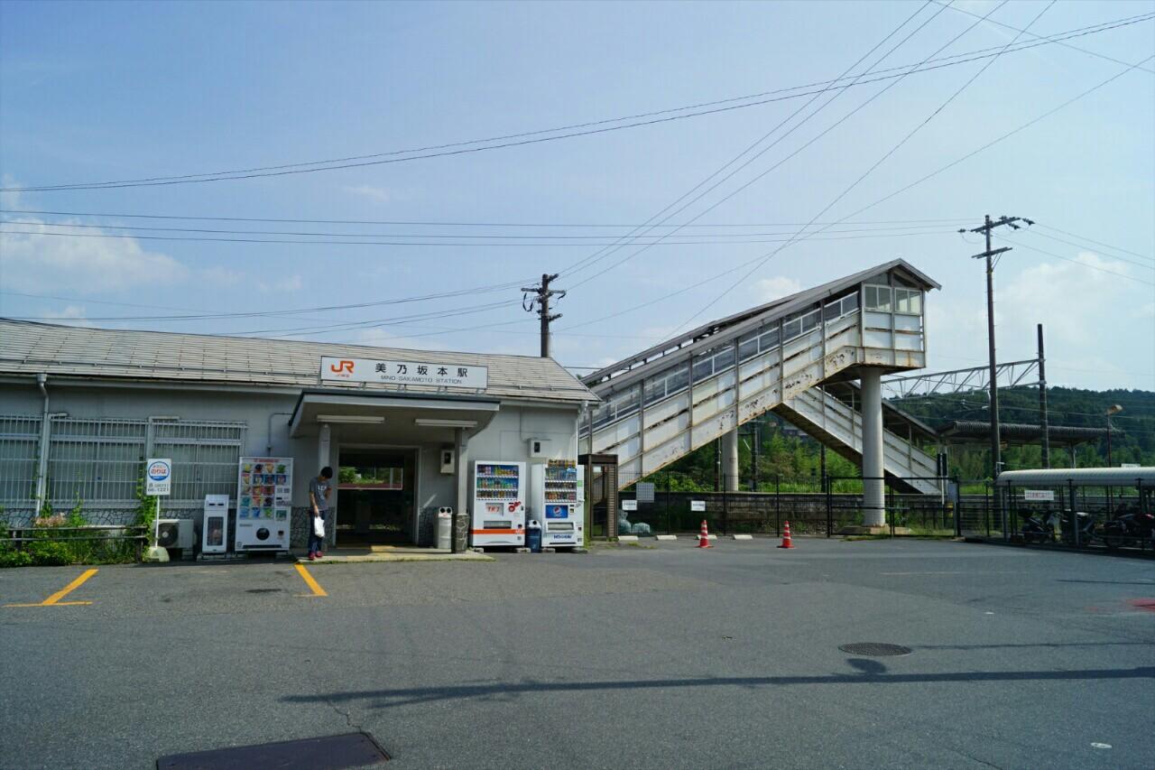 美乃坂本駅 - Mino-Sakamoto Sta...
