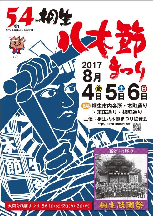 20170804.jpg