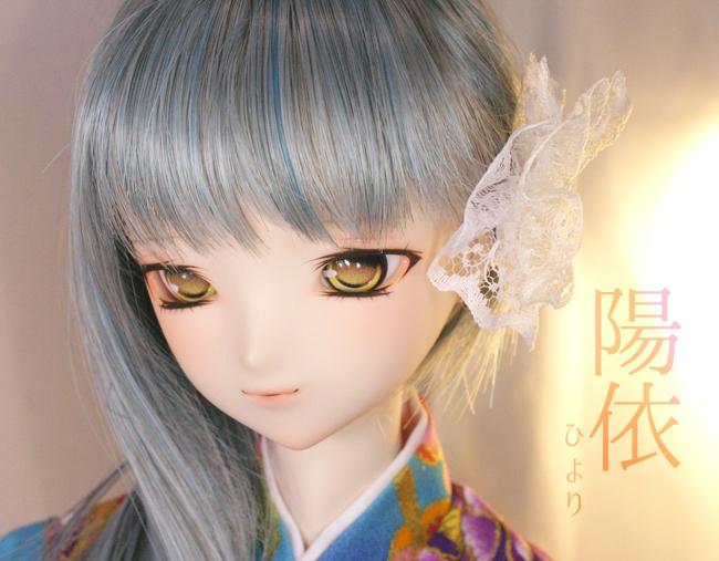 陽依(ロザリー)17I01 1
