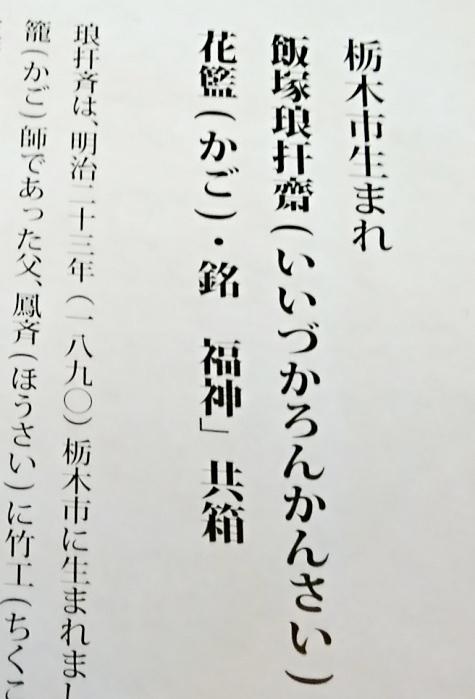 ⑥DSC_2872-3