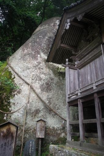 志都の岩屋神社本殿と鏡岩
