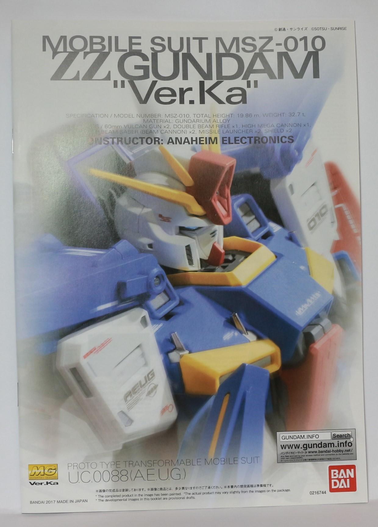 MG-ZZ_GUNDAM-Ver_Ka-16.jpg