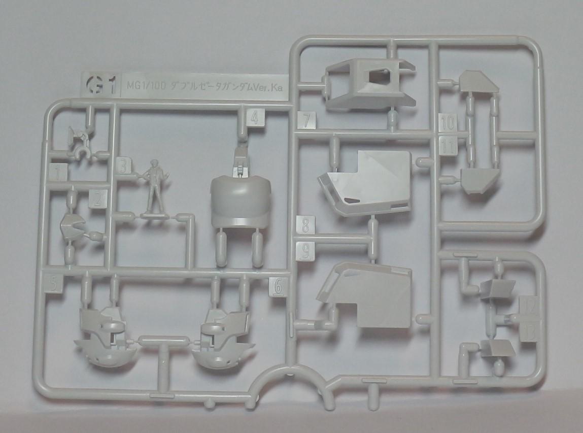 MG-ZZ_GUNDAM-Ver_Ka-9.jpg