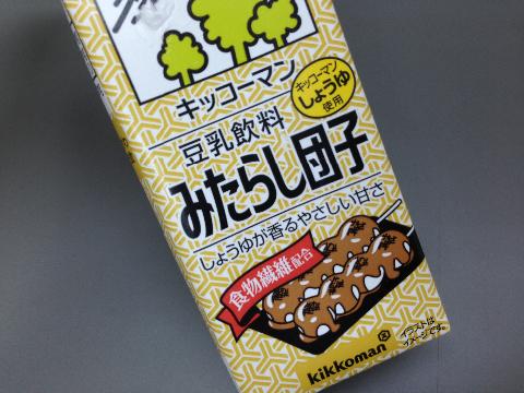 和風塩バニラ!?しょうゆ香るやさしい甘さ【豆乳飲料*みたらし団子】