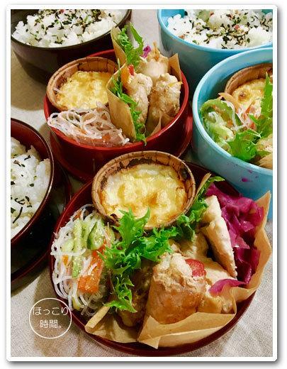 鶏むねの味噌麹漬け焼き弁当