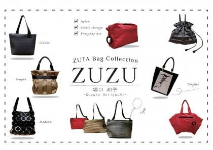 ZUTA Bag大[1]