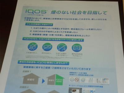 sDSC00520.jpg