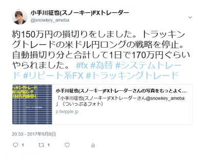 金正恩北朝鮮水爆実円高大損ツイッター
