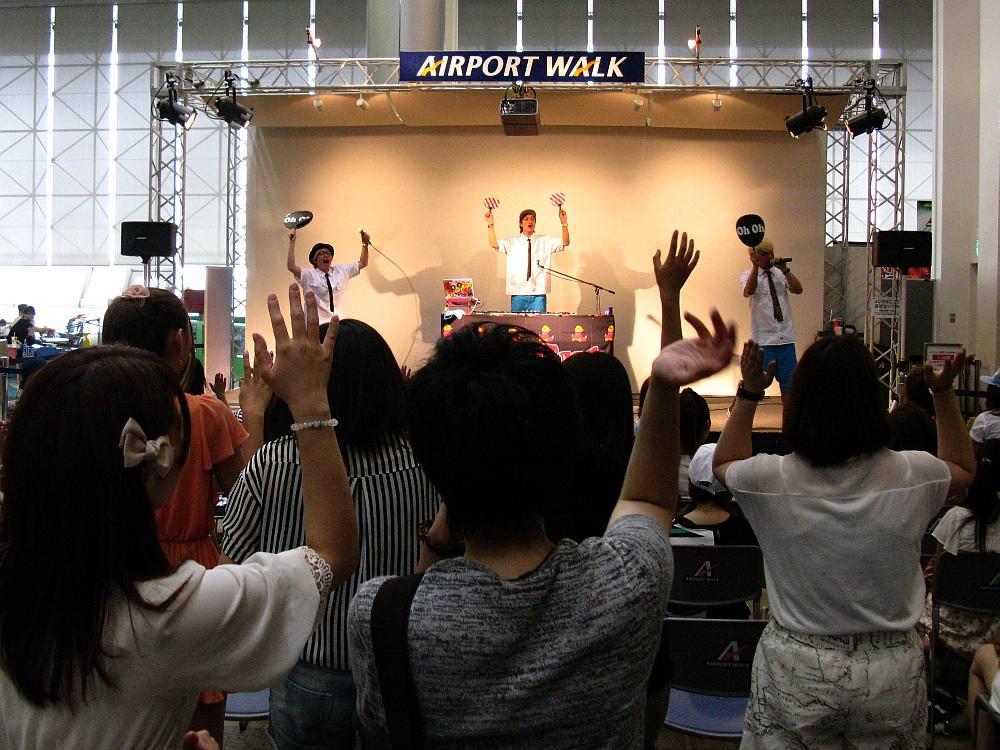 2013_07_06名古屋エアポートウォーク- (42-