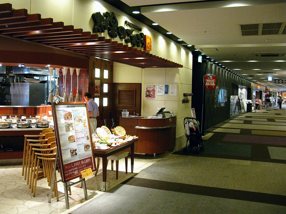 2013_07_06名古屋エアポートウォーク- (78)