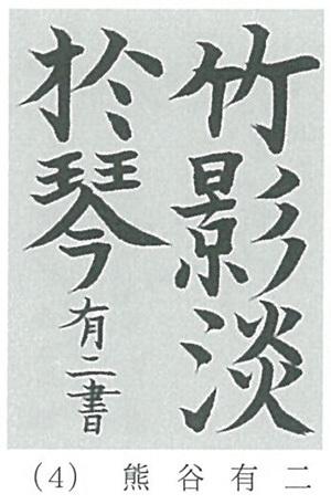 2017_9_26_4.jpg