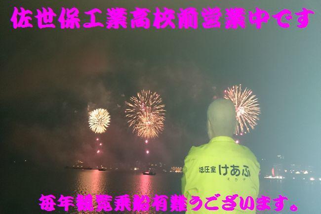 DSC_0094_20170926121017fcf.jpg