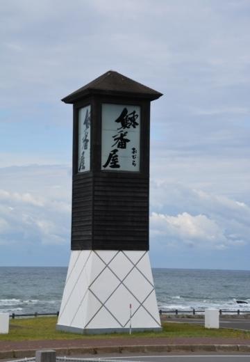 170911-093007-ただただ北海道2017 (925)_R