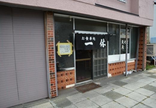 170911-122935-ただただ北海道2017 (751)_R