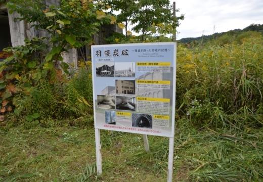 170911-152132-ただただ北海道2017 (503)_R