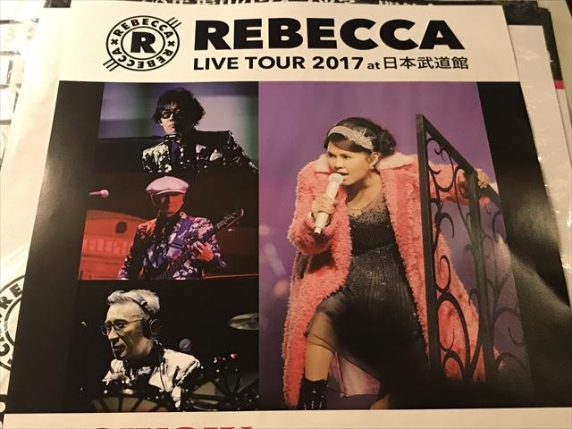 レベッカが28年ぶりに大阪に来た!全国ツアー初日! REBECCA was coming to Osaka the first time since 1990, The first day of Japan tour 2017.