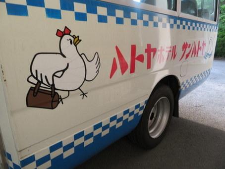 hatoya-bus1.jpg