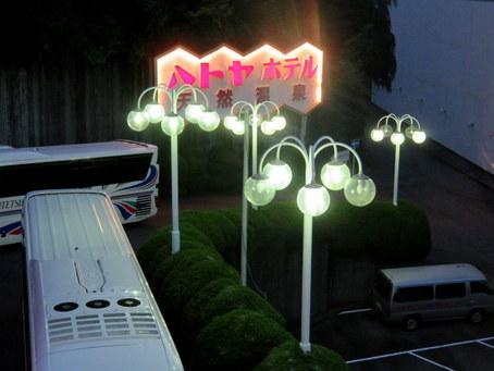 hatoya-hotel21.jpg